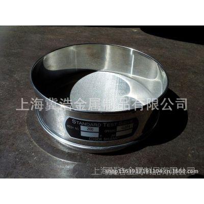 上海 标准分样筛 过滤筛子 标准筛 金属网 振动筛 厂家直销