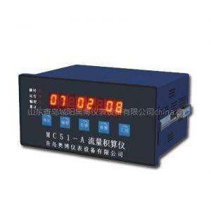 贵州台江MC51-A,B,C,D,E,F流量积算仪