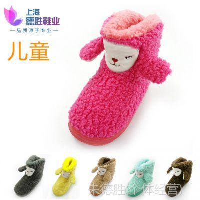 2014年秋冬季新款正品幸福玛丽高档儿童棉鞋棉靴可爱小羊宝宝保暖