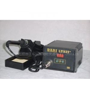 供应DADI大地937+ 焊台/防静电焊台/电烙铁/