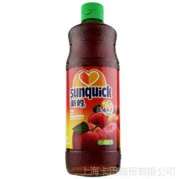 丹麦进口 新的苹果浓缩水果饮料 新的苹果汁 新的浓缩果汁840ml