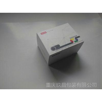 专业承接 白色碳带包装纸盒 物流打包纸盒定做