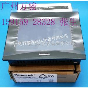 广州松下触摸屏维修厂家GT32C触摸屏黑屏维修