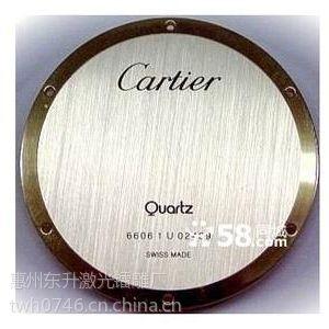 供应惠州不锈钢冲压制品拉丝氧化激光镭雕代加工