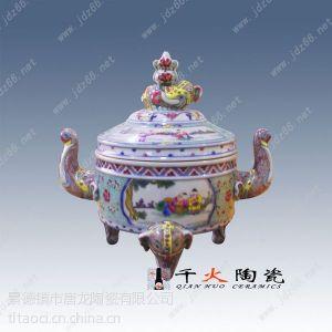 供应景德镇粉彩瓷器 陶瓷收藏品 景德镇老瓷厂