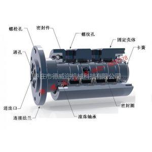 供应液压旋转接头(40MPA)