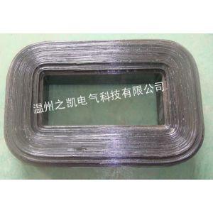 供应供应硅钢片卷绕式环形铁心/环型铁芯