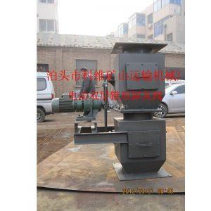 供应电动双层锥形卸灰阀 现货供应