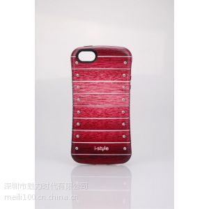 供应istyle品牌手机壳i-style iphone5 5s浮雕手机壳iface小蛮腰浮雕手机壳