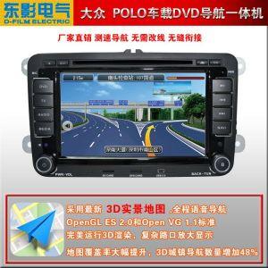 供应大众POLO波罗专车专用导航仪哪个品牌好?