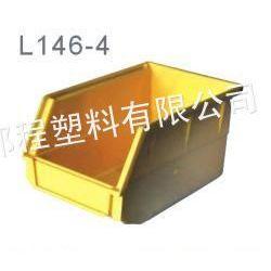供应供应淄博塑料零件盒/淄博塑料零件盒价格/淄博塑料零件盒公司