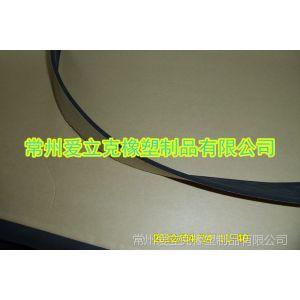 供应优质橡塑密封条、EPDM密封条 机械减震材料