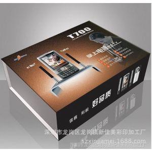厂家生产供应彩色白卡纸盒 电子产品折叠纸盒 彩盒纸盒定做批发