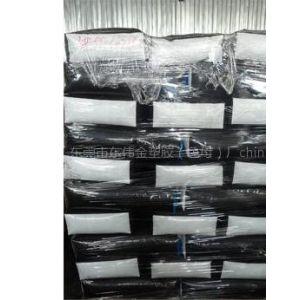 供应色母料、环保色母料、专用色母料、PVC色母料、电缆色母料