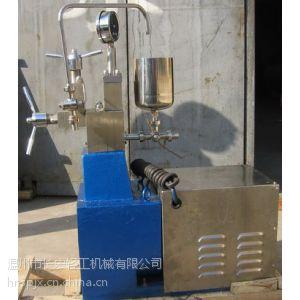长宏供应 GJJ型实验室高压均质机 河南郑州GJJ型实验室高压均质机 价格 参数