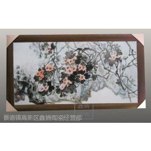 供应粉彩花卉瓷板画,礼品装饰品,陶瓷瓷板画