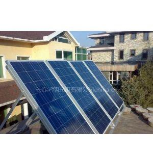 供应长春太阳能电池板