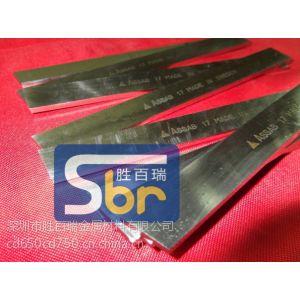供应含铝高性能车刀西双版纳高硬度白钢刀12*12*200