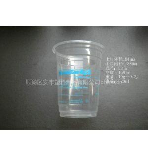 供应520ML 珍珠奶茶杯