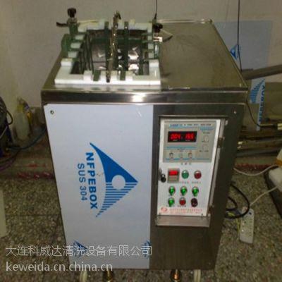 供应KWD电解超声波模具清洗机