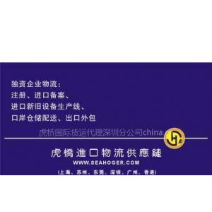 供应深圳磨床/刨床/加工中心/车削中心进口代理