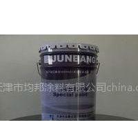 供应高温固化水性环氧漆的发展