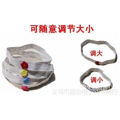 特价婴幼儿简易尿布扣 尿布带 尿裤带 尿布固定扣 婴之宝宝产品