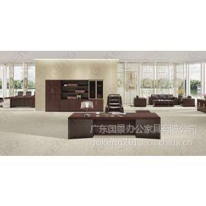 宜昌办公桌椅厂家订制,实木办公家具配套方案,国景家具