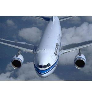 供应供应航空货运业务