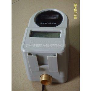 供应卡博士智能水控器