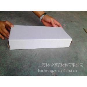 供应热销白色内盒(纯白色浴巾装用}