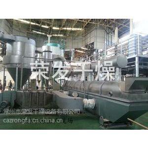 供应饲料颗料流化床干燥机干燥工程