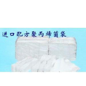 供应优质进口配方聚丙烯菌袋