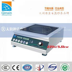 供应沁鑫电磁炉3500W 台式商用小炒电磁平炉   大功率电磁炉