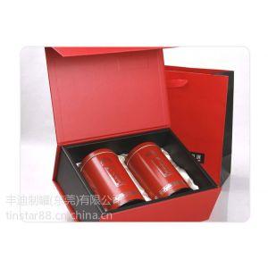 供应台湾高山茶大禹领茶纸盒