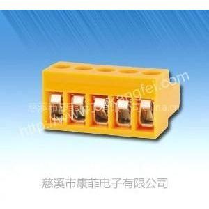 供应HT396插拔式接线端子  3.96间距