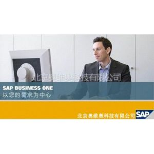 供应电子产品行业的企业管理软件SAP ERP管理系统 ---SAP总代理北京奥维奥