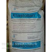 供应德国巴斯夫 TPU Elastollan C60A10WN 热塑性聚氨酯弹性体塑胶