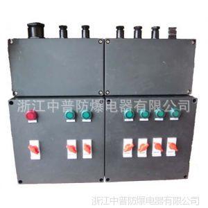 供应BXQ8030防爆防腐电磁起动器|防爆防腐操作柱|防爆防腐控制箱