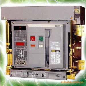 供应框架空气断路器KFW2-4000