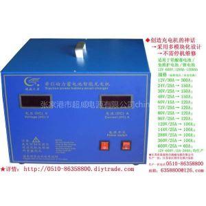 供应60V60A电动叉车智能充电器60V80A电瓶叉车充电机60V100A★