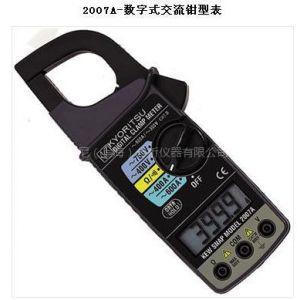 供应日本共立/数字式交流钳型表,钳型表,交流钳型表,数字式交流钳型表M326995