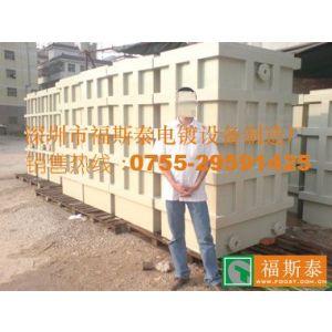 供应PP槽|PVDF槽|PVC槽|电镀槽|电解槽