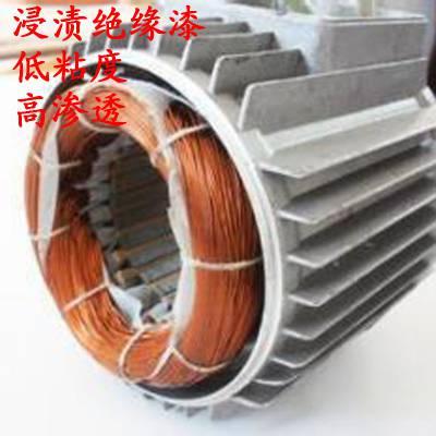廊坊北京厂家LD线圈绝缘漆,A级耐高温环氧树脂绝缘漆E-51