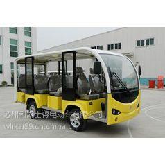 十四座电动观光车,14座旅游代步游览车|带门观光车