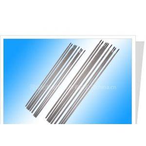 供应YZ302C:管状铸造碳化钨合金焊条
