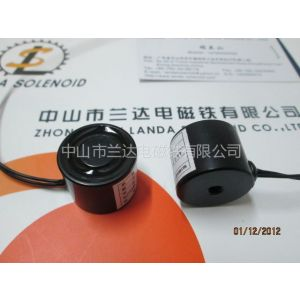 供应电磁铁H2520小型吸盘电磁铁直流吸盘