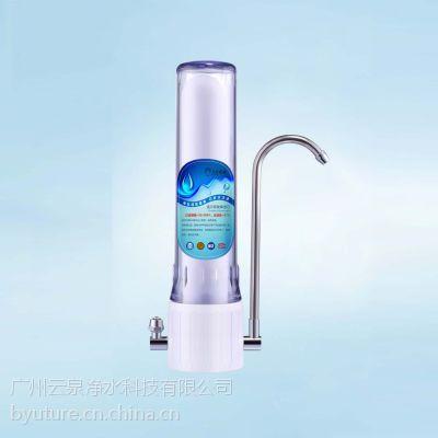 供应一件批发扬纳净水器道尔顿UCC滤芯台上透明外壳单管