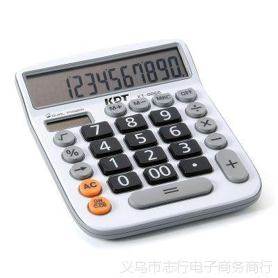 批发办公学习科灵通双重电源带闹钟太阳能12位计算器(KT-8866)
