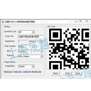 供应条形码生成上海泛越